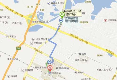 南昌西火车站到南昌站 南昌火车站到南昌西站