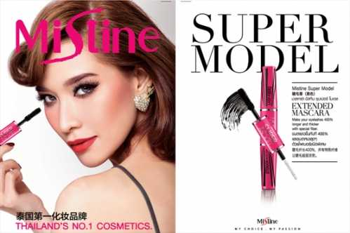 泰国产品排行榜前十名 这些才是泰国人自己用的品牌