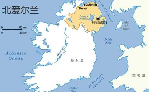 英国气温和中国的温差 英国北爱尔兰气候