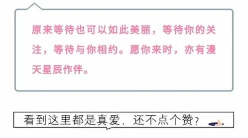 难怪张嘉倪跟杜淳分手嫁给了他 杜淳和张嘉倪