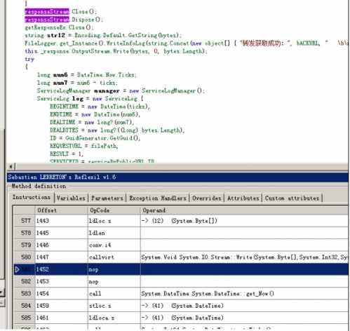 使用net Reflector手动修改单个dll文件 dll修改dll
