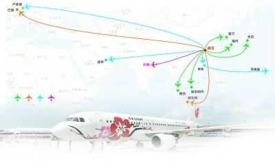 武汉到新加坡有多少公里- 新加坡飞武汉几个小时