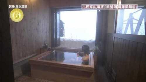 AV温泉旅馆按摩 哪一部温泉旅行av好看