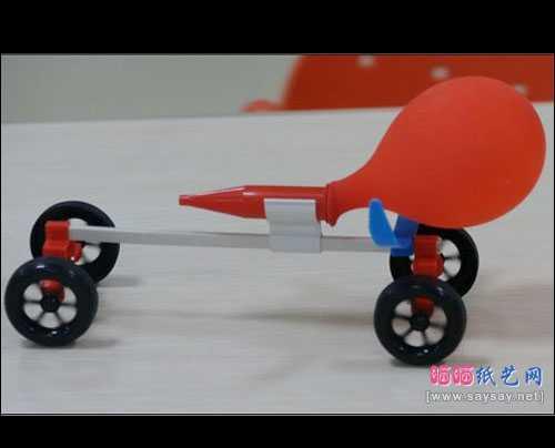 简单几步制作好玩的喷气小汽车 小汽车的做法