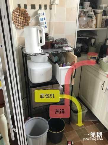 收纳师日常整理心得整理一户屋主的厨房货架 家居日常收纳