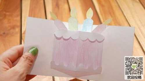 儿童生日贺卡的制作教程 生日贺卡制作