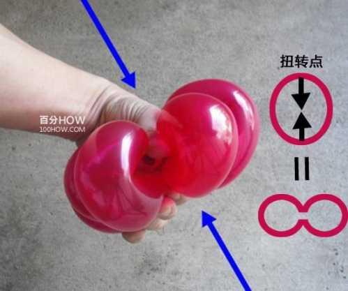 超简单的六瓣花朵帽子手工制作图解教程 气球造型教程