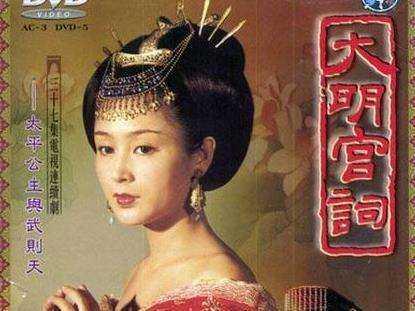 那些年我看过的巨好看的国产电视剧 好看的古装电视剧推荐