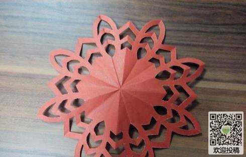 春节好看窗花的剪纸方法 对折剪纸