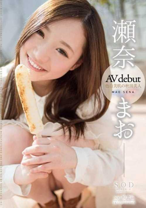 最漂亮的av颜值最赞的10大素人排行榜 日本素人家里拍的av的番号