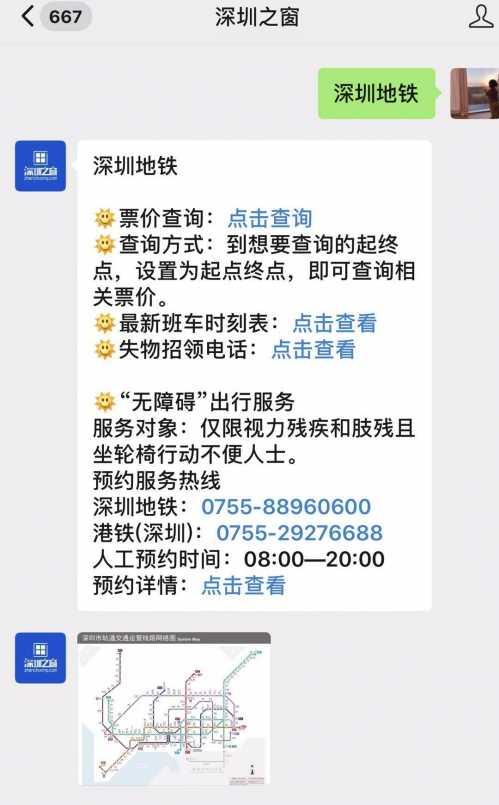 坐地铁怎么去深圳报业大厦 特区报社