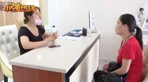 30岁还单身人家提醒她问题出在身体这部位 几岁不可以纹眉风水