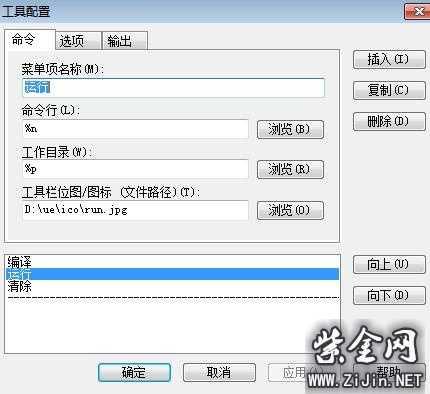 简单级、轻量级、重量级 c编译器
