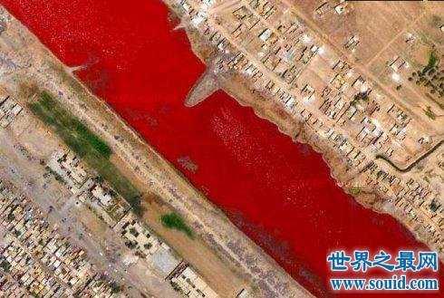 相传这是屠杀鲜血染红湖水 伊拉克血湖