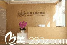 北京整形美容哪家好 北京整形医院哪家最好