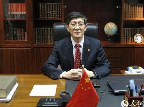 中国驻冰岛大使马继生向日本泄露国家秘密被国安部逮捕 驻韩大使李滨