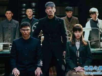 中国秘密研究所749局真的存在 特异功能的人