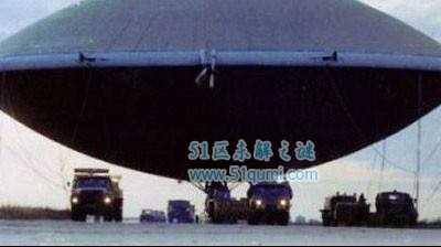重庆ufo事件ufo可能性被专家排除 重庆不明飞行物