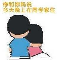 男生约女生单独来家的N种理由 男人单独约你到他家