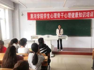 多措并举扎实做好学生心理健康教育工作 心理健康教育经验