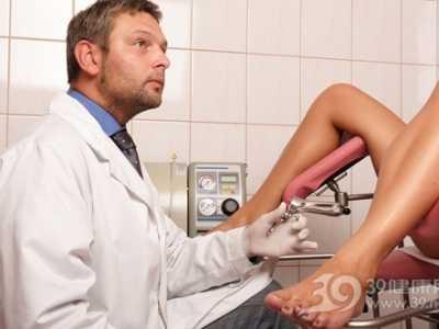 妇科炎症有哪些症状 妇科炎症症状