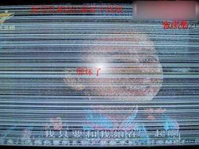 液晶电视花屏故障实例与对照参考 液晶电视故障图片