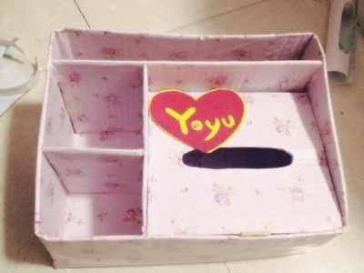 旧纸箱改造多容量及纸巾抽收纳盒 大纸箱改造