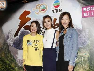 拍TVB探险节目《天与地》 tvb天与地