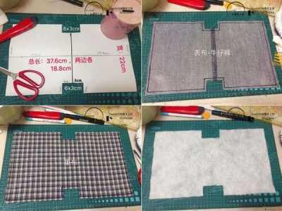 DIY牛仔小包包的制作方法 牛仔裤diy