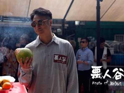郑中基吴镇宇最新电影《恶人谷》或春节上映 郑中基最新电影