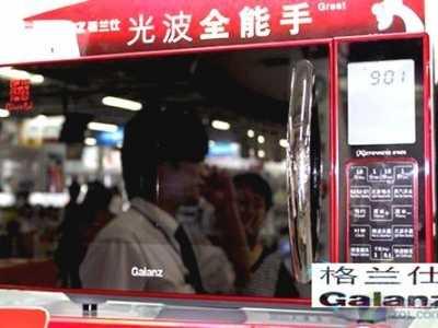 格兰仕微波炉降至1300元 格兰仕微波炉中国红