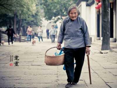 耄耋老人是多大岁数 耄耋之年的意思