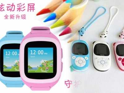 您的小孩用手机还是电话手表 手机手表好用吗
