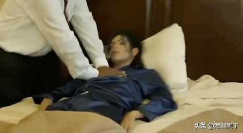 迈克尔杰克逊去世前两分钟的真正死因曝光 杰克逊死亡