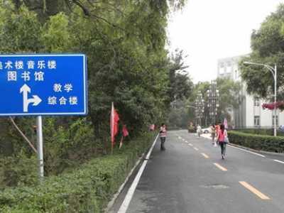 道路指示牌的作用在公路上有哪些样式 交通标志作用