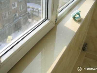 你们家会选择哪一种 窗台