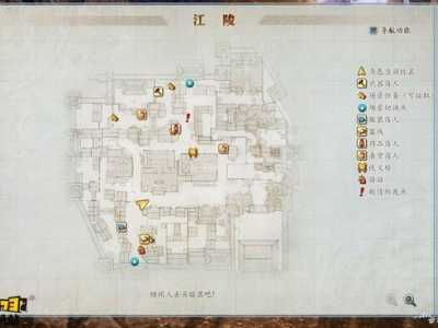 《古剑奇谭2》全剧情支线攻略 古剑奇谭全剧情