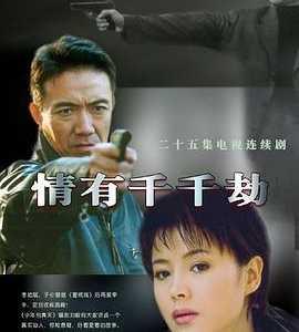 吴牧耘Muyun Wu的全部作品 李姝漂亮吗