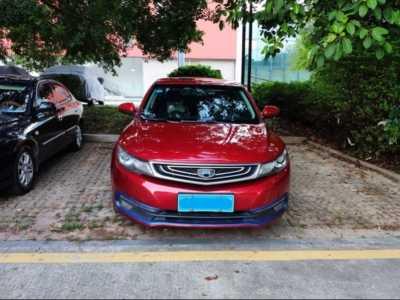 xFF0C;分享帝豪GL红蓝色调外观& 帝豪改装跑车外形