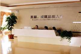 汕头苏国艺医疗美容诊所完整价目表爆出 汕头吸脂