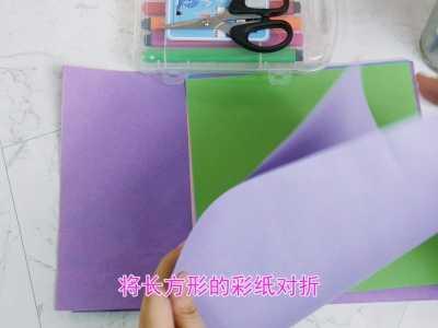 读书卡的制作方法 制作读书卡
