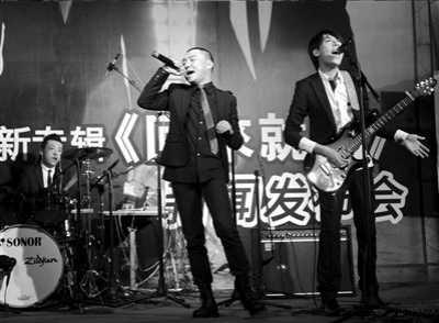 红乐队发行纯爷们专辑 纯红乐队