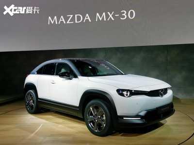 马自达MX-30海外售价公布24万元起售 神武投石问路