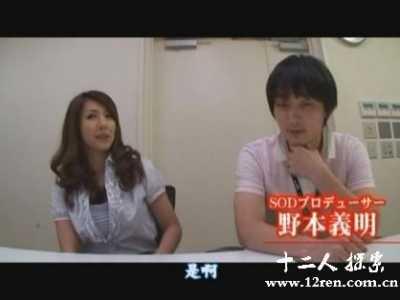 日本最热AV男优前十排名 日本著名av男演员