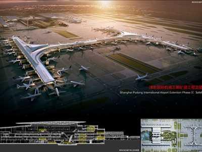 建世界单体最大卫星厅 浦东机场三期扩建工程