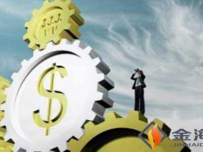 嘉实货币基金收益如何计算 金海贷怎样