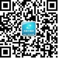 根据《中华人民共和国银行业监督管理法》 我国有哪些金融机构