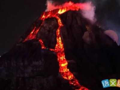 梦见火山爆发有什么预兆 梦见有几个火山