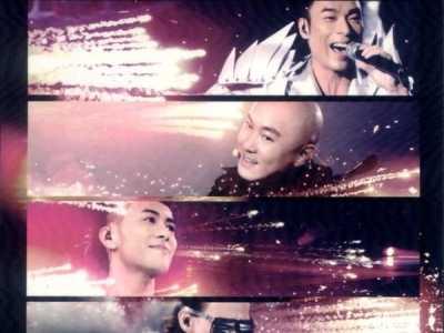 The Big Four世界巡回演唱会 梁汉文红馆演唱会