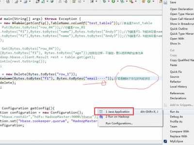 为什么HBase在创建表时 hbase列族作用